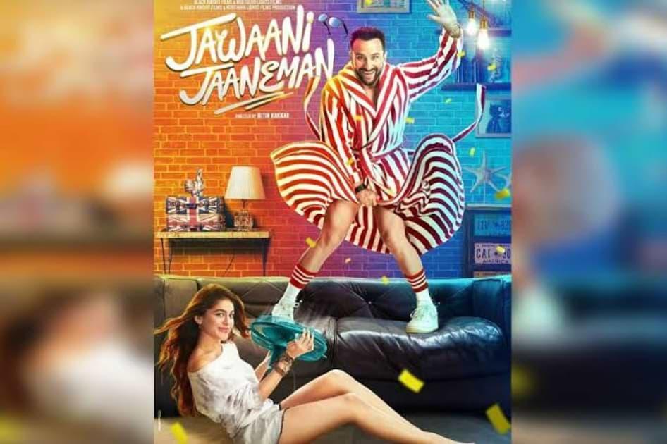 Jawani Jaaneman Movie Download