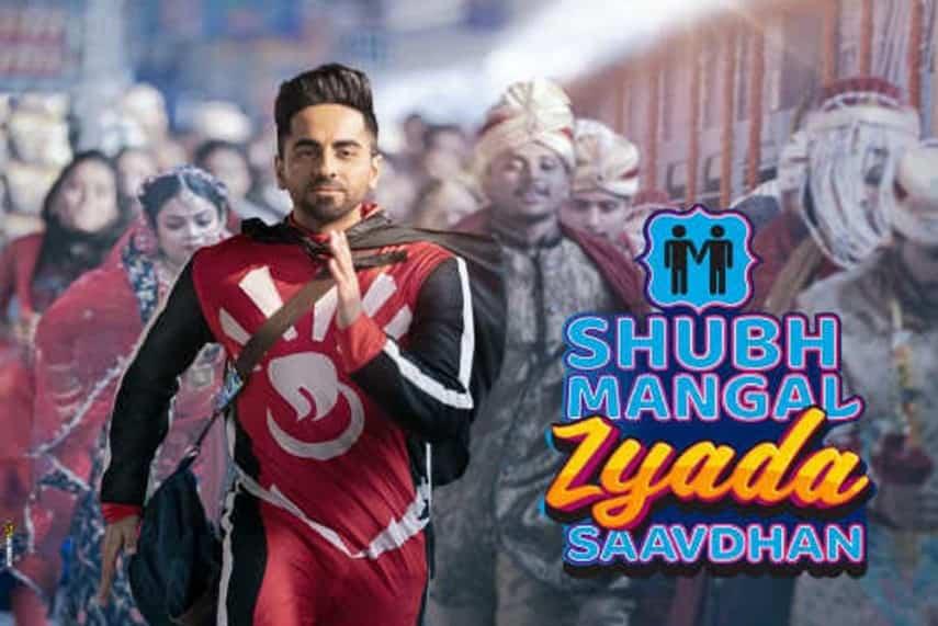 Shubh-Mangal-Zyada-Saavdhan_movie