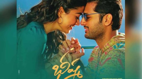 Bheeshma Telugu Movie Download Leaked By Tamilrockers Movierulz 300mb Movies Updatednewsreport Com