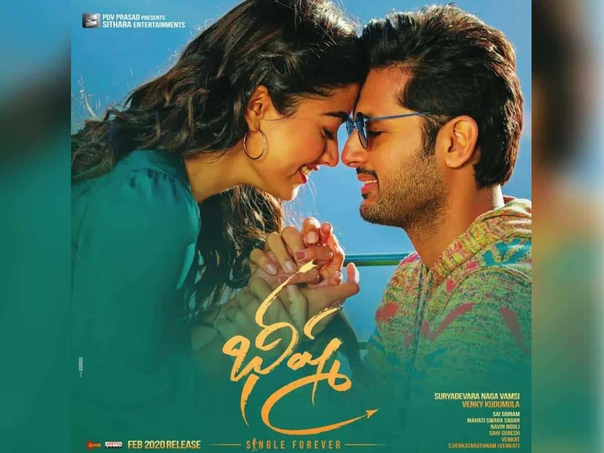 Bheeshma Telugu Movie Download Leaked By Tamilrockers Movierulz 300mb Movies Updatednewsreport Com