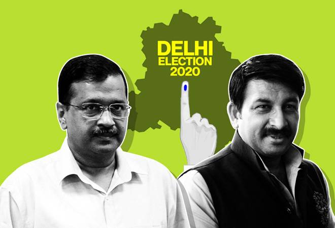 Delhi Election 2020 Assembly Election 2020 Result Aap Win