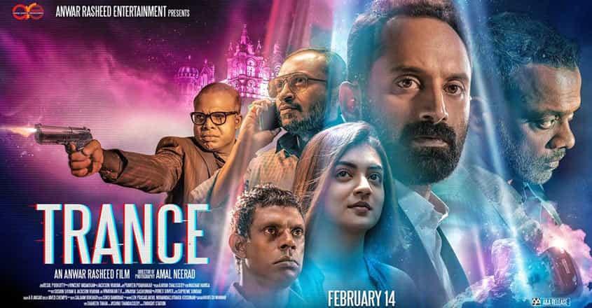 Trance Malayalam Movie Download Leaked By Tamilrockers Movierulz 300mb Movies Updatednewsreport Com