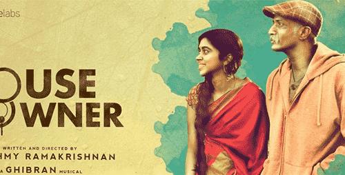House-Owner-Tamil-Movie