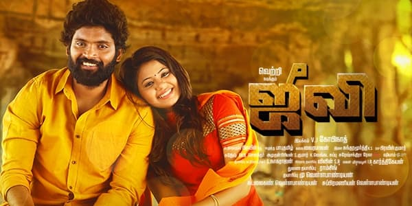 Jiivi-Tamil-Movie