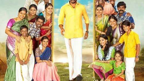 Namma-Veettu-Pillai-Tamil-Movie