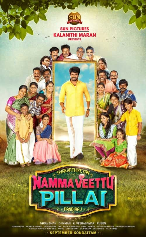 Namma-Veettu-Pillai-Tamil-Movie