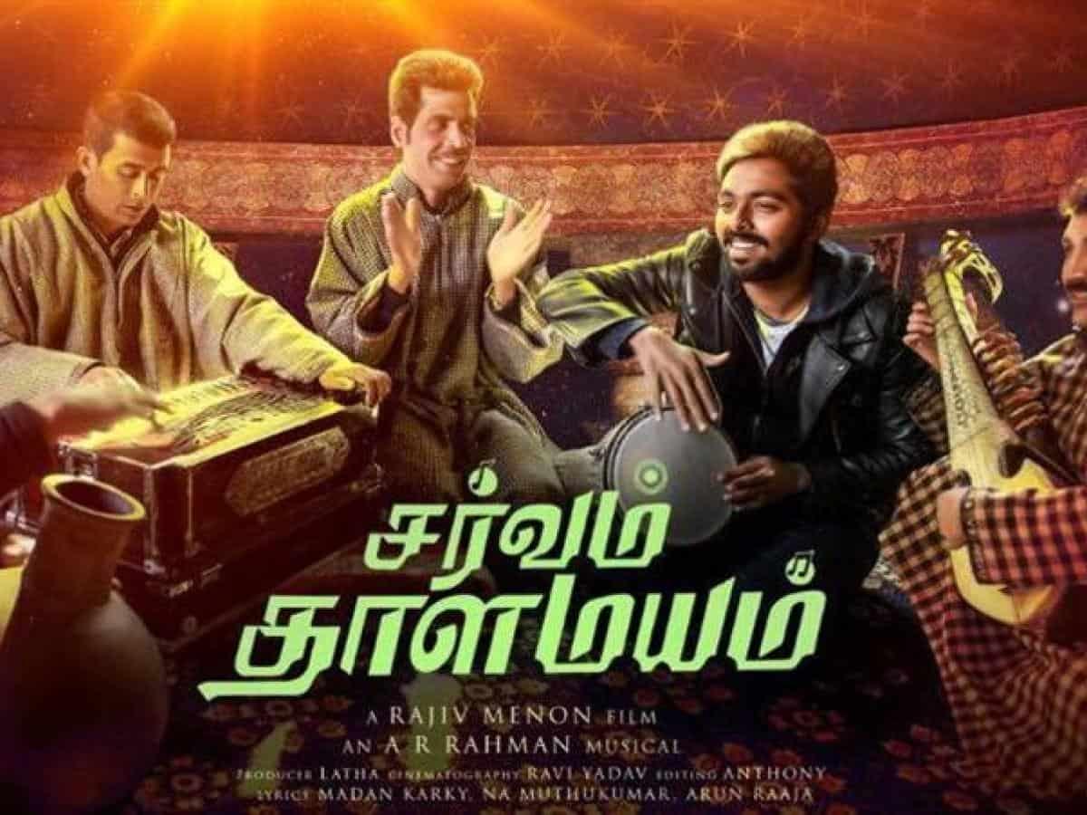 Sarvam-Thaala-Mayam-Tamil-Movie