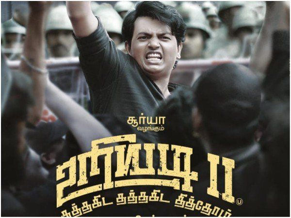 Uriyadi-2-Tamil-Movie