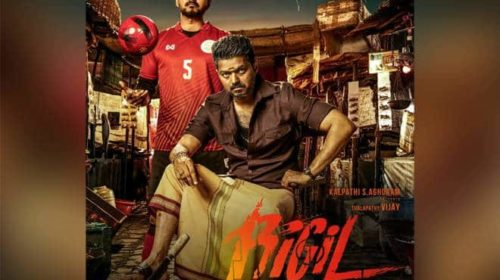 bigil-Tamil-movie