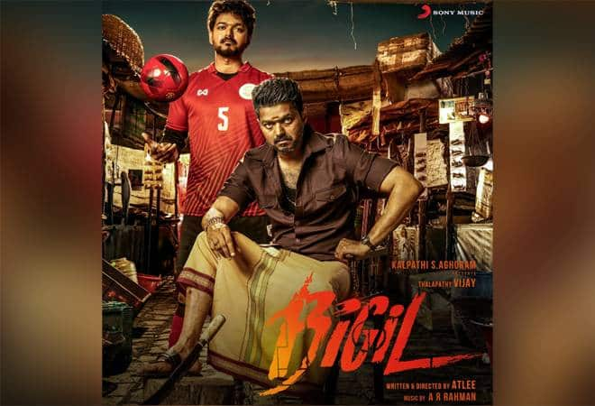 bigil-Tamil-movie