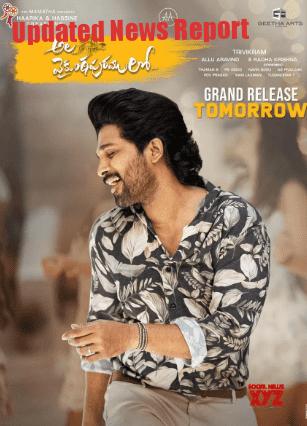 Ala Vaikunthapurramuloo Telugu Movie Download Leaked By Tamilgun Tamilrockers 300mb Movies Updatednewsreport Com
