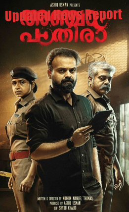Anjaam-pathiraa-malayalam-movie