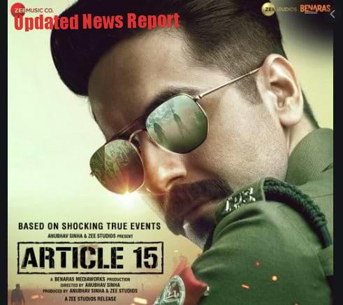 Article-15-movie