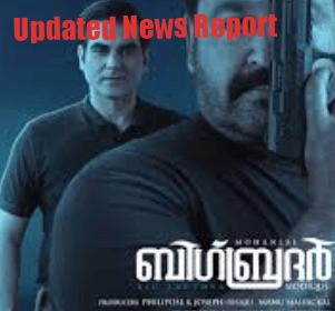 Big-brother-malayalam-movie