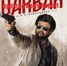 Darbar-Telugu-movie