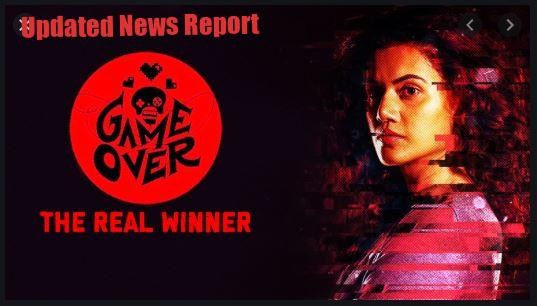 Game Over Tamil Movie Download Leaked By TamilRockers, Filmywap 300mb