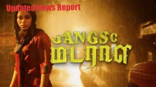 Gangs-of-madras-tamil-movie