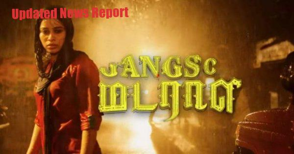 Gangs-of-madras-tamil-movie