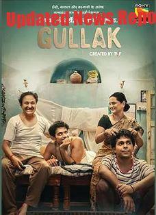 Gullak-web-series