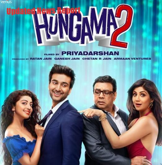 Why Ayushman Khurana and Karthik Aryan rejected 'Hungama 2'