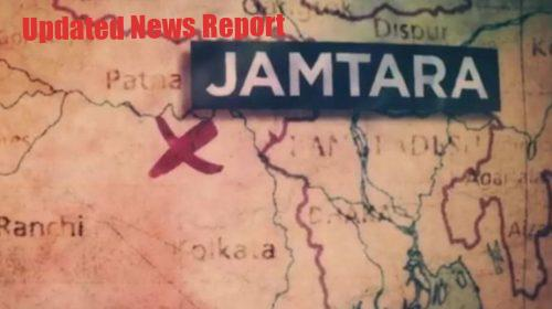 Jamtara-Netflix-series-leaked-filmyzilla
