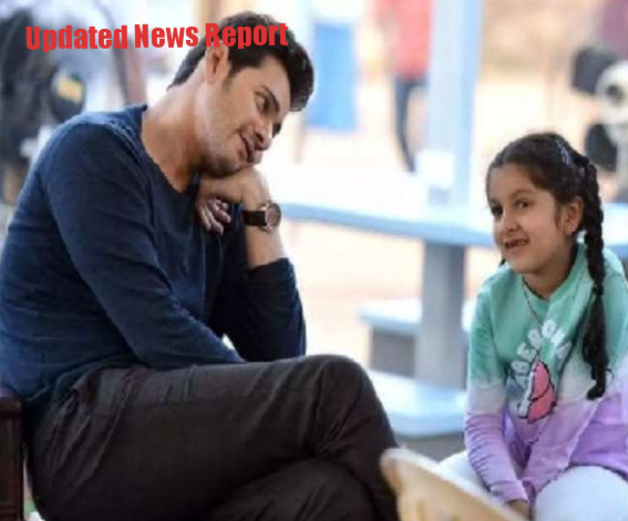 Superstar Mahesh Babu' daughter Sitara made an Instagram debut
