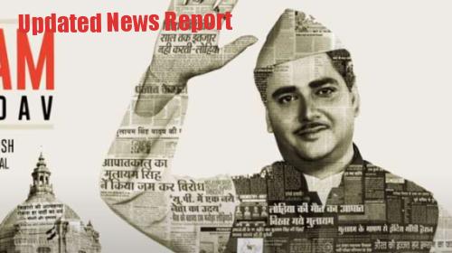 Main Mulayam Singh Yadav: Now Netaji's life on the big screen