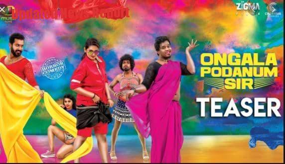 Ongala-Podanum-sir-tamil-movie
