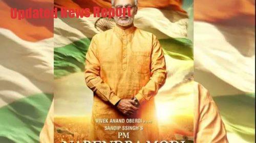PM-Narendra-modi-movie