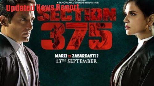 Section-375-movie