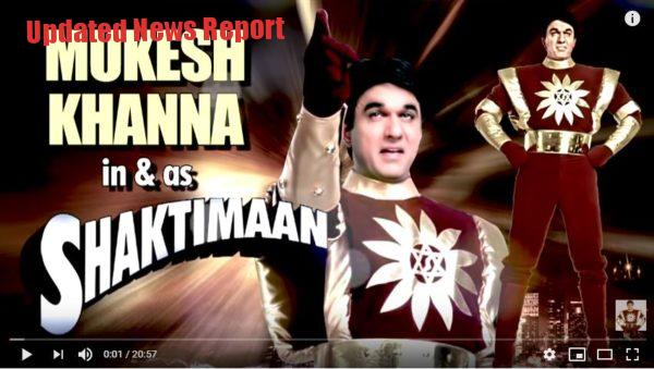 Shaktiman Watch Online on Tamilrockers