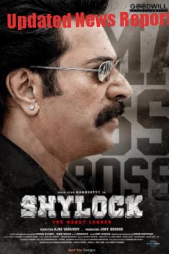 Shylock-malayalam-movie