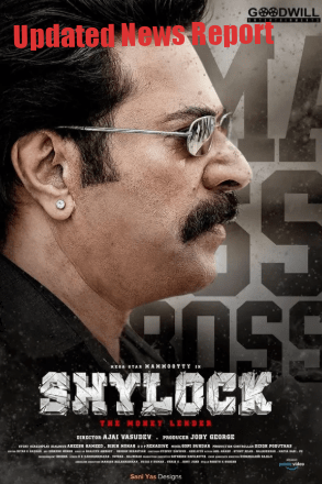Shylock-malayalam-movie