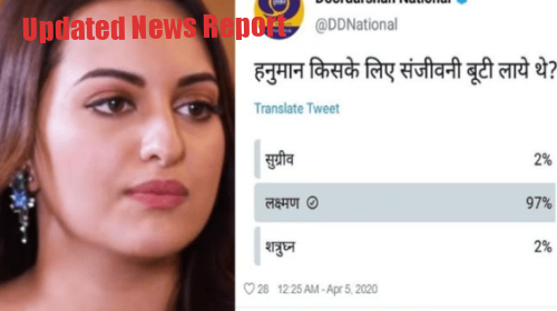 Sonakshi-sinha-troll-on-doordarshan-ramayan