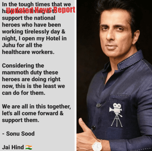 Sonu Sood Offers his Hotel for Coronavirus Health workers Outbreak