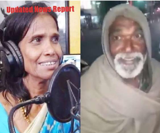 After Ranu Mandal Sunny Baba became the internet sensation of Bihar