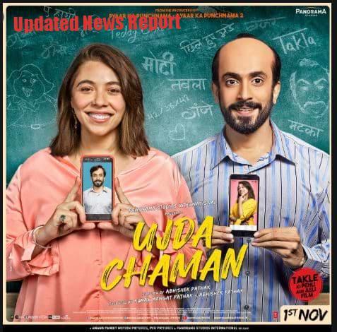 Ujda-Chaman-movie