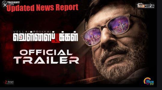 Vellai-pookal-tamil-movie