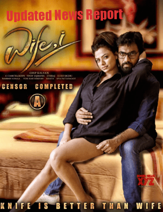 Wife-I-telugu-movie