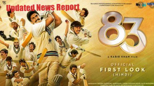 83 Bollywood Movie (2020) Poster   Trailer, Star Cast & Release Date