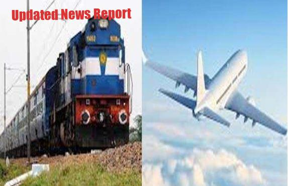 Rail and Air Travel update: Know these rules of travel before train and air travel
