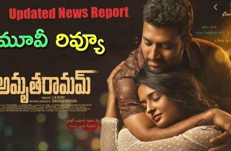 Telugu Film AmruthaRamam Leaked By Tamilrockers