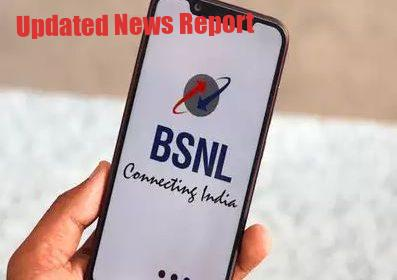 New plan brought with BSNL, 91GB data will be available with many other bay nifits