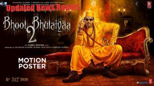 Bhool bhulaiyaa 2 Bollywood Movie Release Date   Cast & Trailer