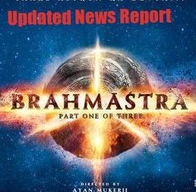 Brahmastra (2020) Bollywood Movie Trailer   Release Date, Star Cast & Reviews