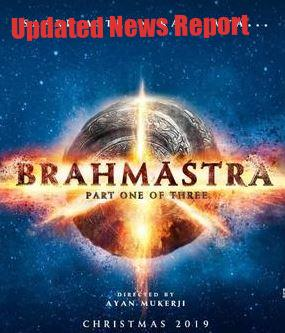 Brahmastra (2020) Bollywood Movie Trailer | Brahmastra Release Date, Star Cast & Reviews