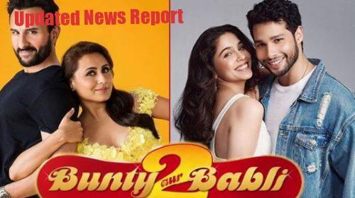 Bunty Aur Babli 2 Bollywood movie Trailer | Reviews, Cast & Release Date