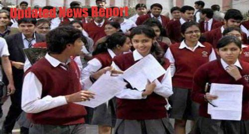 CBSE Board 2020: 10th and 12th examinations to be held from self center