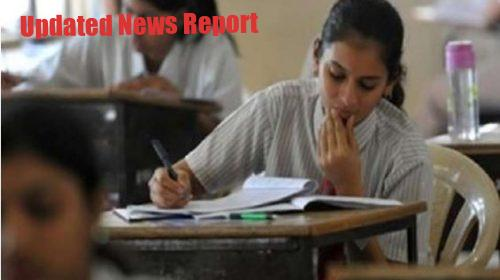 CBSE Board Remaining Exam 2020: HRD Ministry gives big relief to students