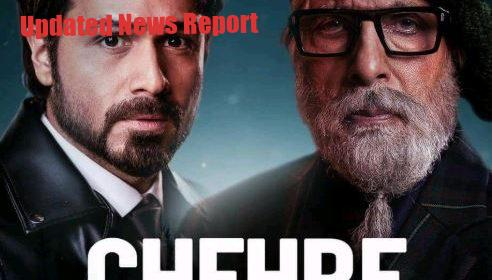 Chehre Bollywood Movie (2020) Trailer, Reviews, Cast & Release Date